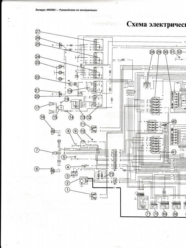 Электрическая схема аристон arsf 109