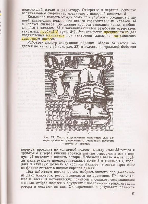 scan0126.jpg