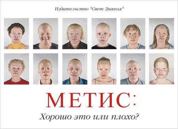 metis_cover2.jpg