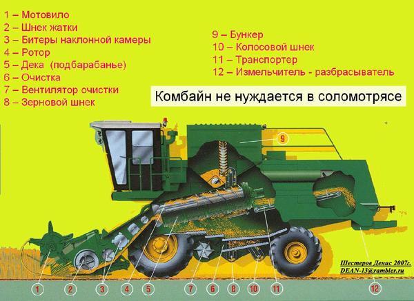 2007_2____-2600_2.jpg