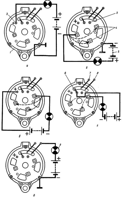 repair-141x.png
