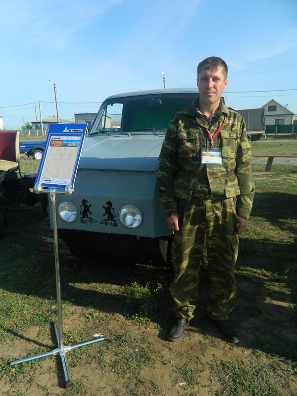 andrey_bortnikov_s_traktorom.jpg