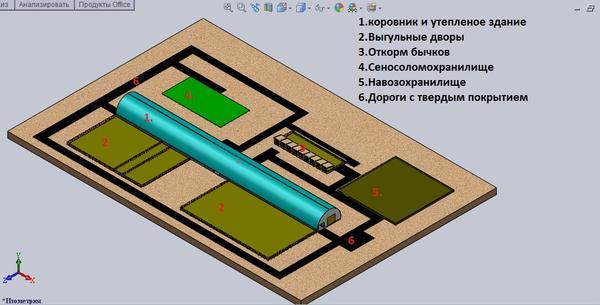 genplan_ferma_50_golov.jpg