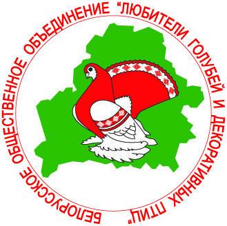 boo_logo.jpg