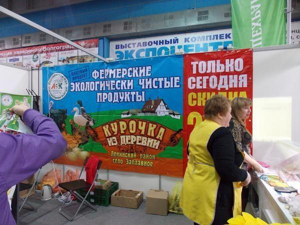 volgograd2.jpg