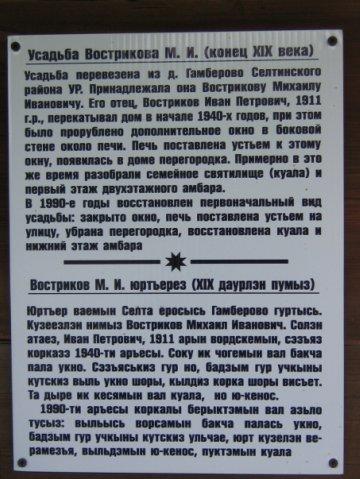ludorvay.jpg