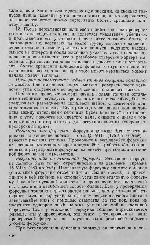 p0213.jpg