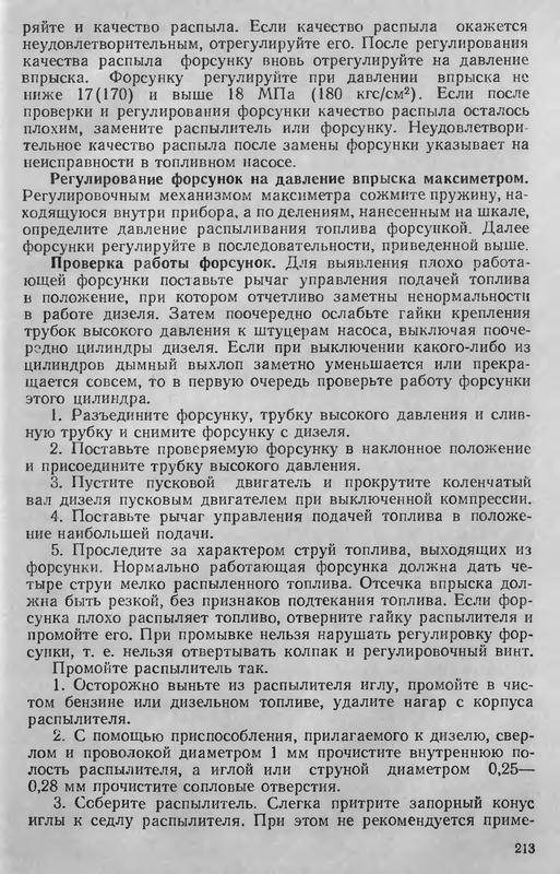 p0214.jpg