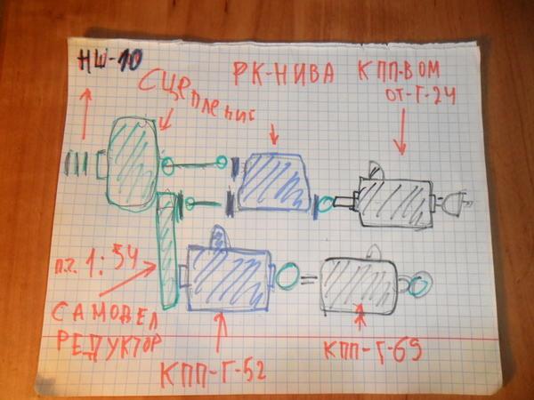 sam_2990_novyy_razmer.jpg