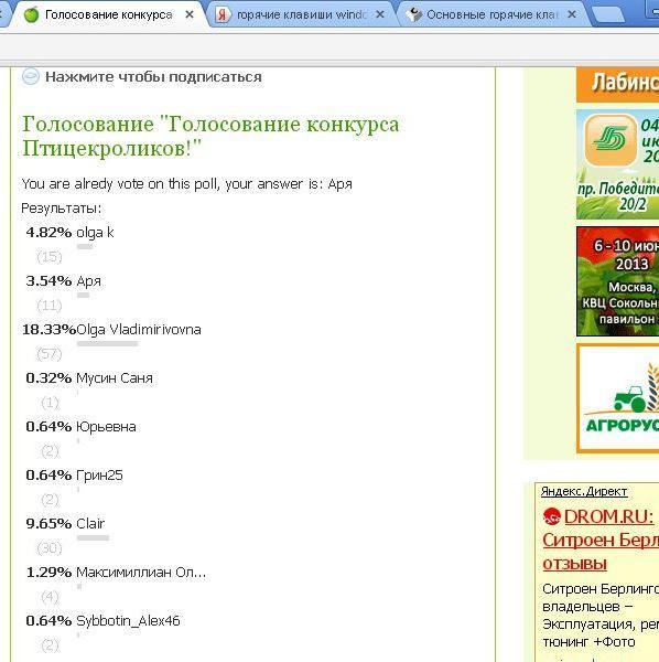 novyy_risunok.jpg