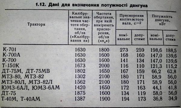 27022012201-001.jpg