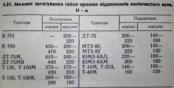 27022012213-001.jpg