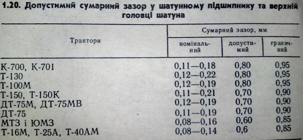 27022012215-001.jpg