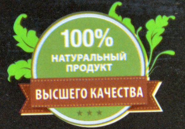 100_kachestva.jpg