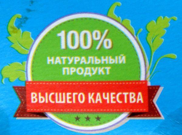 100_kachestva2.jpg
