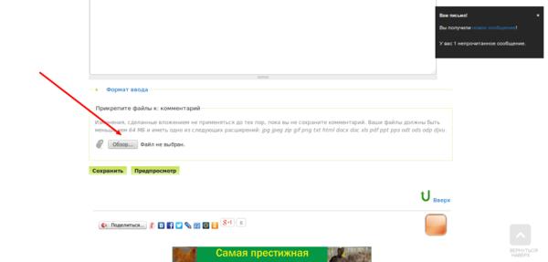 kom_hozyaystve._forum_fermerov._2013-12-01_15-46-27.png