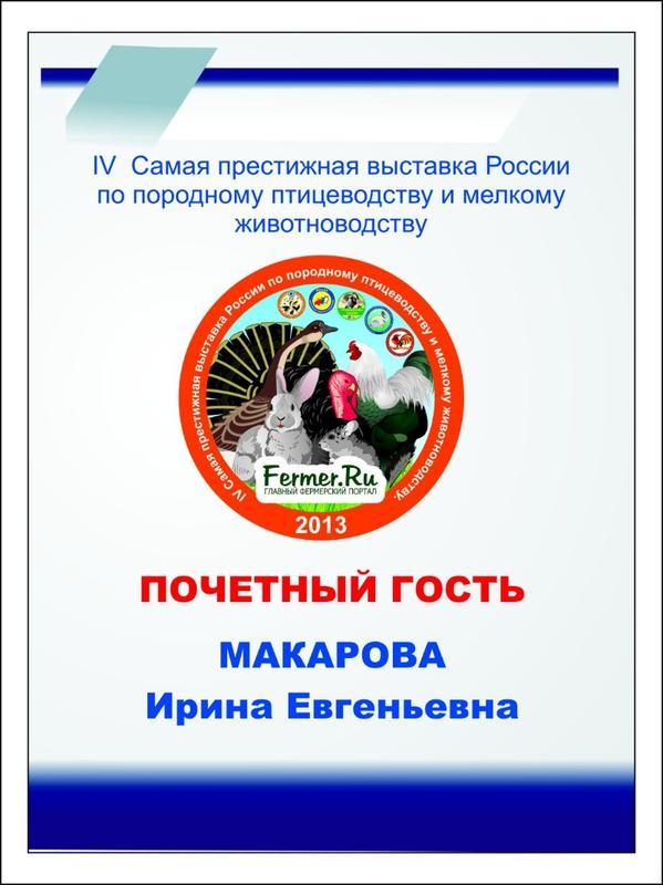 makarova_.jpg