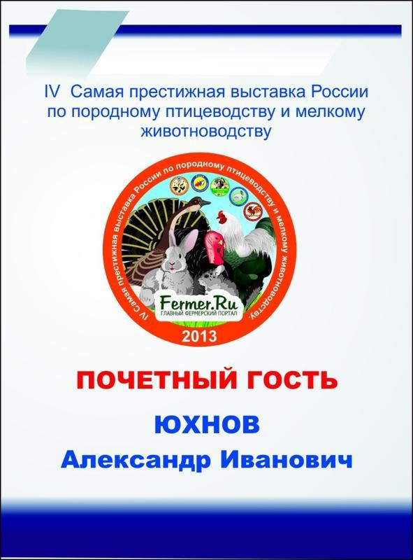 yuhnov.jpg