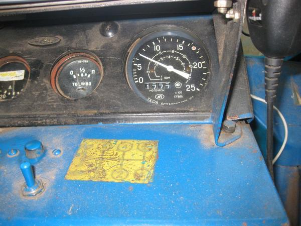 Решетка нижняя под квадратные фары МТЗ-1025, МТЗ-1221 90.
