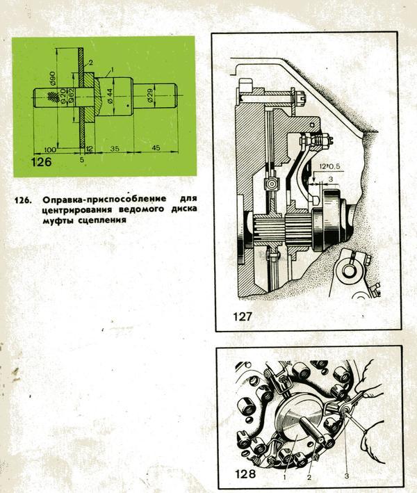 диск сцепления МТЗ 80, 82 - agroru.com