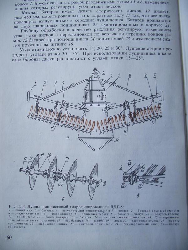 dscf1736.jpg