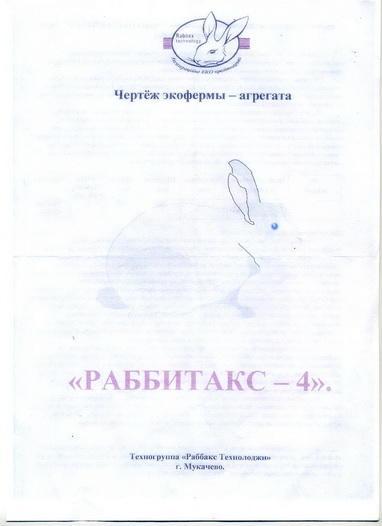 oblozhka.jpg