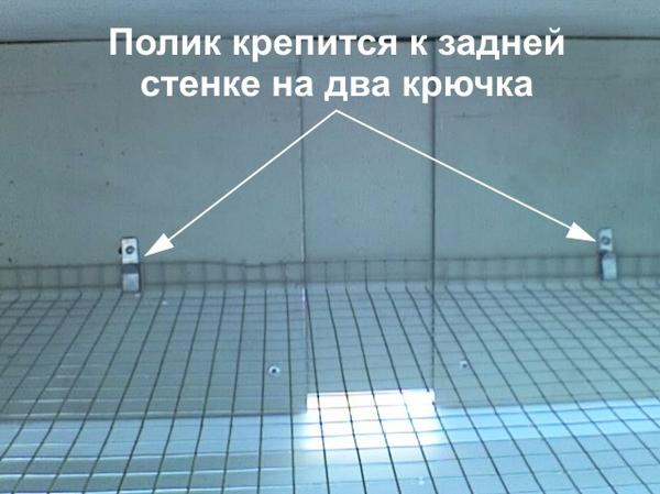 kreplenie_polika_k_zadney_stenke.jpg