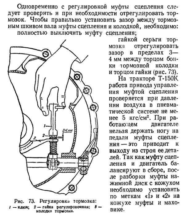 p0180-sel.png