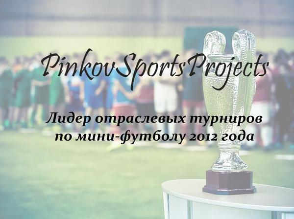pinkov1.jpg