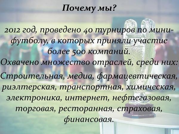 pinkov3.jpg
