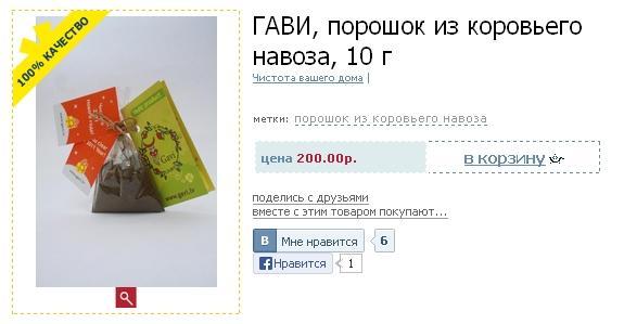 screenshot_2013-09-20_0012.jpg