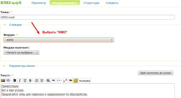 yumz-klub_fermer.ru_-_fermer.ru_-_glavnyy_fermerskiy_portal_-_vse_o_biznese_v_selskom_hozyaystve._forum_fermerov._2013-10-25_22-40-26.png
