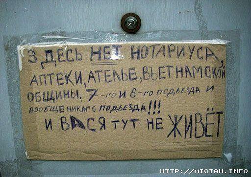 ne_zhivyot.jpg