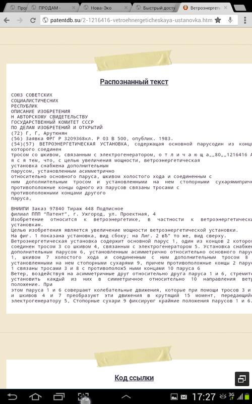 screenshot2014-04-13-17-27-42.png