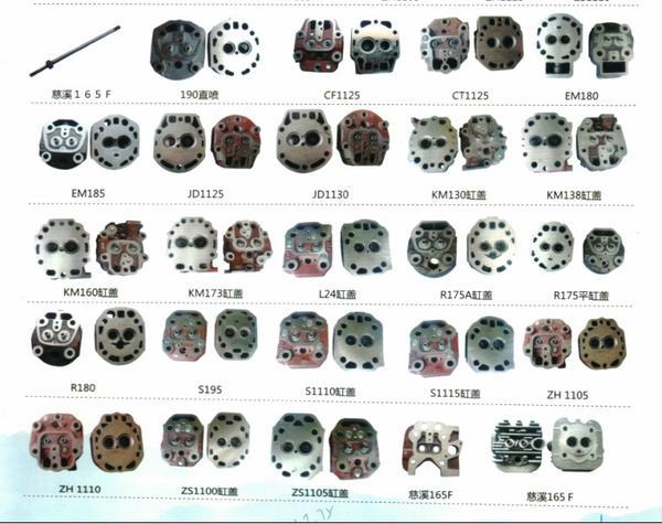 cylinder_head.jpg