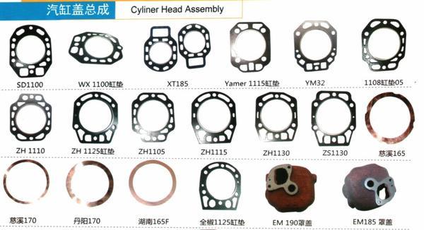 cylinder_liner_gasket.jpg