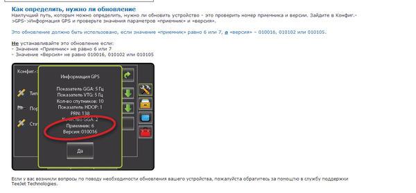 17-04-2014_21-41-29.jpg