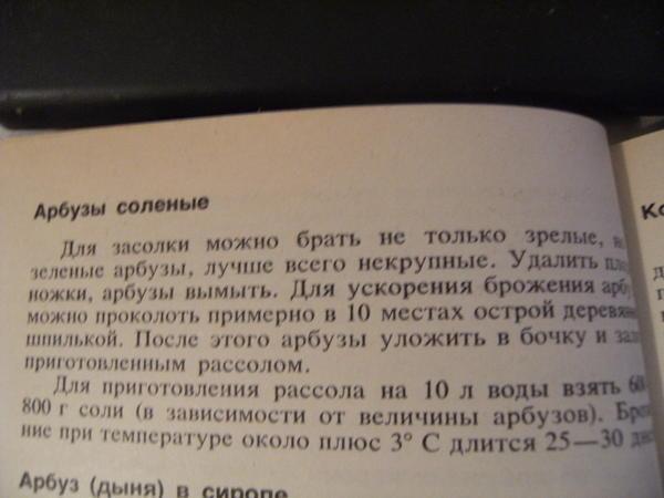 dscf0017.jpg