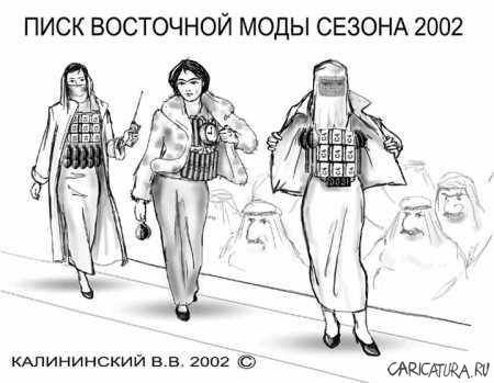 2000-2020.jpg