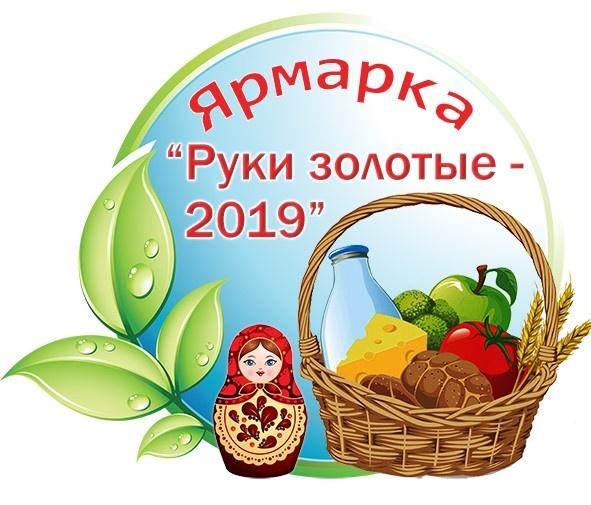 logotip_yarmarki.jpg