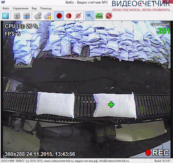 Учет мешков на транспортере направляющие транспортера наклонной камеры