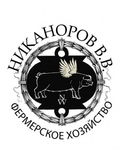 _Никаноров.jpg