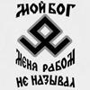avatar_mbmrn[4126].jpg