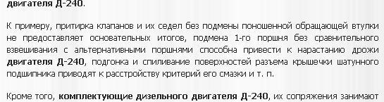 porshen_2.jpg