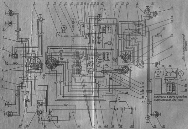 sxema-elektrooborudovaniya-traktora-mtz-80-82.jpg