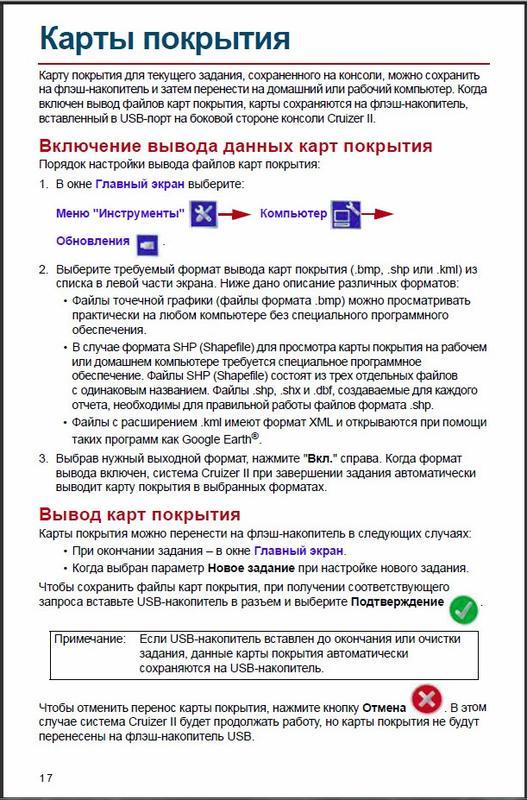 22-05-2013_13-59-35.jpg