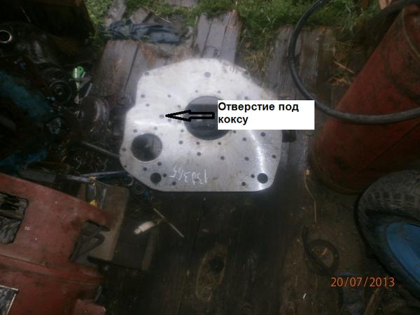 kozhuh_mahovika2.png