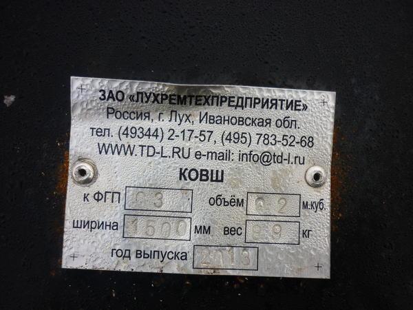 p1040184.jpg