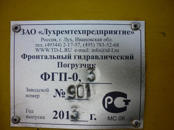 p1040185.jpg
