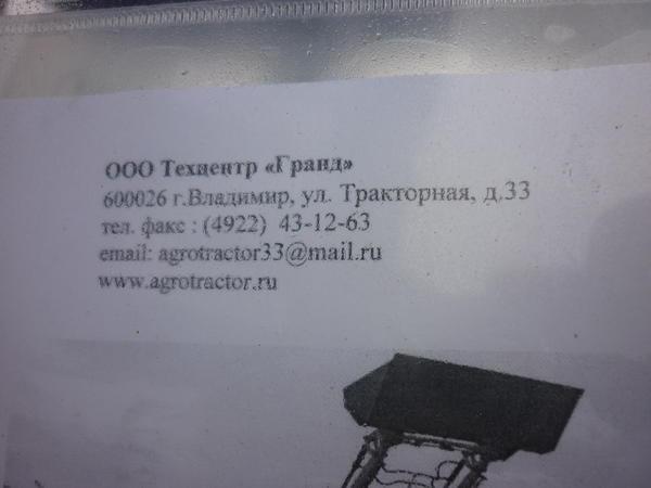p1040187.jpg